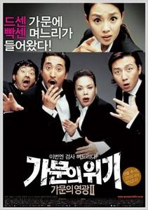 marrying-the-mafia-2