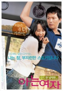 someone_special_movie_poster