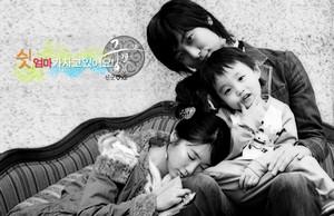 goong-familypic