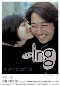 ing_poster1