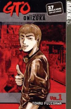 230px-GTO_manga