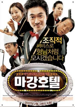 540819magang poster3