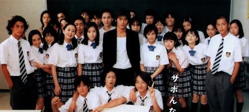 Canalblog_Manga_GTO_Live_DVD_Acteurs2