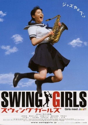 SwingGirlsPoster